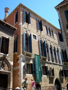 House of Carlo Goldoni